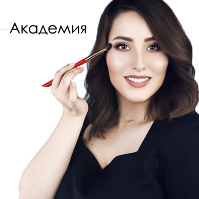 make up online